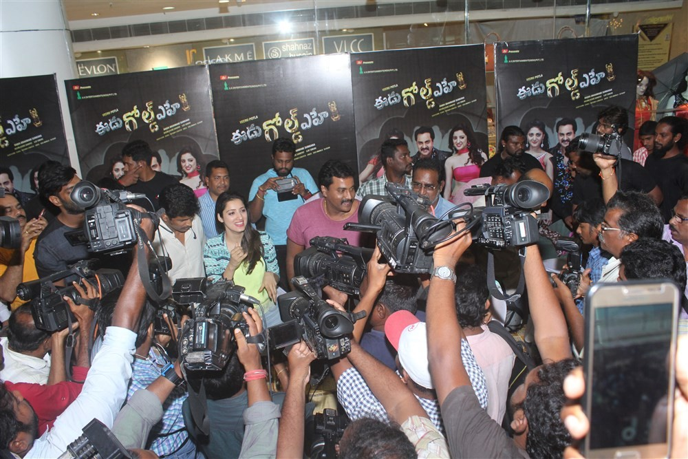 Eedu Gold Ehe song launched at Jagadamba Theater, Vizag and Eedu Gold Ehe Team visited CMR Central in Vizag. Celebs like Sunil, Richa Panai, Veeru Potla and others graced the event.