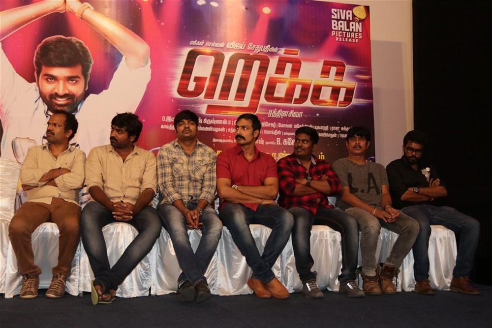 Rekka Press Meet,Rekka movie Press Meet,Rekka,Tamil movie Rekka,Rekka promotions,Vijay Sethupathi,Sathish,Rathina Shiva,Harish Uthaman,Dinesh Krishnan,B Ganesh,Praveen KL