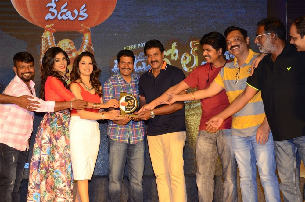 Eedu Gold Ehe Audio Success meet,Eedu Gold Ehe,Eedu Gold Ehe Success meet,Sunil,Sushma Raj,Richa Panai,Vijaya Naresh,Banerjee,Veeru Potla,Rama Brahmam Sunkara,Anil Sunkara,Manjusha,Ehe Audio Success meet pics,Ehe Audio Success meet images,Ehe Audio Succes