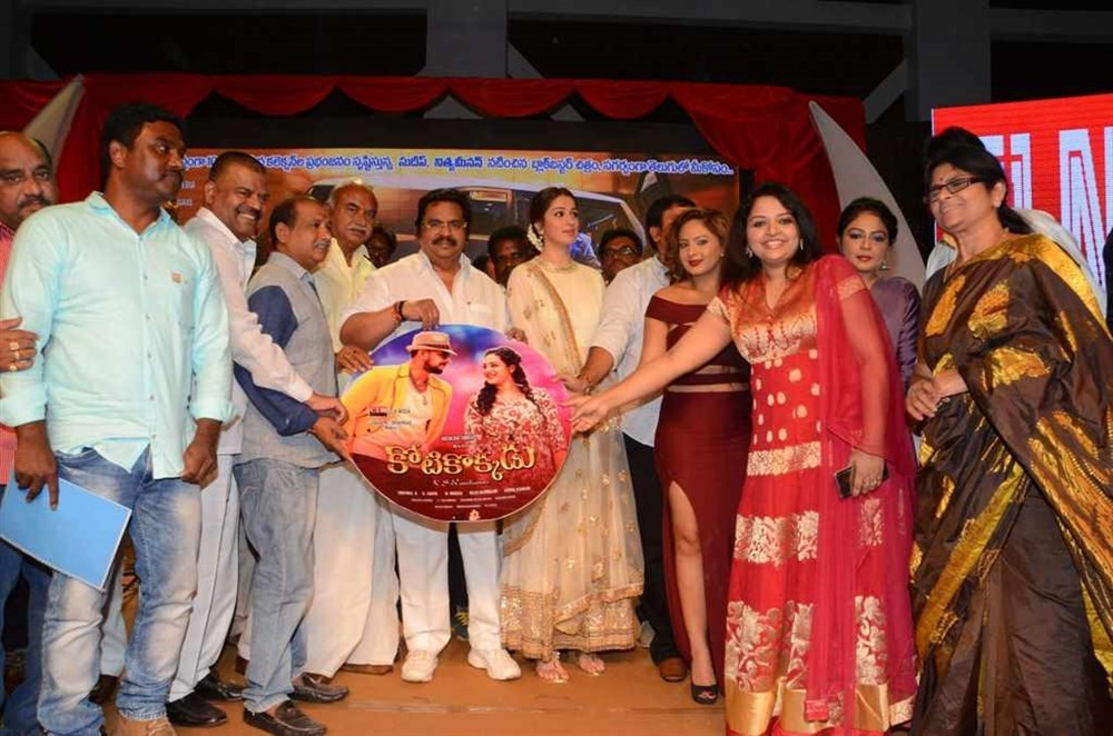 Kotikokkadu Audio Launch,Kotikokkadu Audio,Kotikokkadu Music Launch,Kotikokkadu Music,Ashwini,Raai Laxmi,Arundhathi Nair,Nikesha Patel,Deepthi Mohan,Dasari Narayana Rao,Priyanka Ramana,Shilpi Sharma,Aishwarya,Jhansi,Ramya Sri,T Prasanna Kumar,Tummalapalli