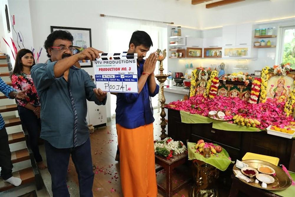 Santhanam new movie with Sethuraman,Santhanam new movie,Santhanam new movie pooja,Santhanam new movie launch,Santhanam new movie pooja pics,Santhanam new movie pooja images,Santhanam new movie pooja stills,Santhanam new movie pooja pictures,Robo Shankar,V