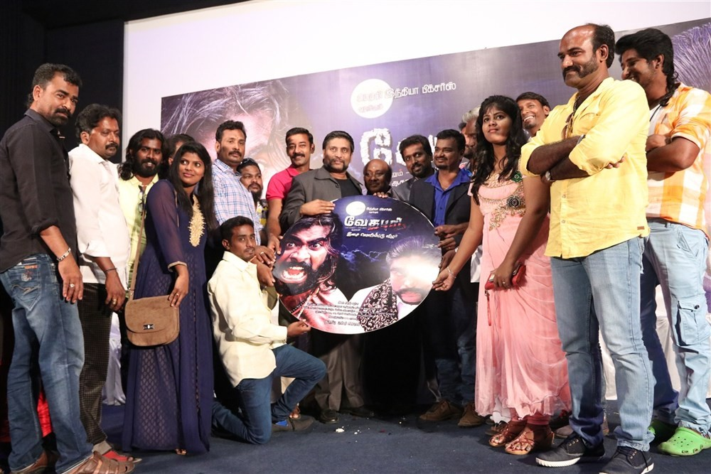 Vedhapuri Audio Launch,Vedhapuri,Vedhapuri music Launch,Vedhapuri music,Lollu Sabha Manohar,Karate Raja,Aadhavan,Suresh Sharma,Vedhapuri Audio Launch pics,Vedhapuri Audio Launch images,Vedhapuri Audio Launch photos,Vedhapuri Audio Launch stills,Vedhapuri