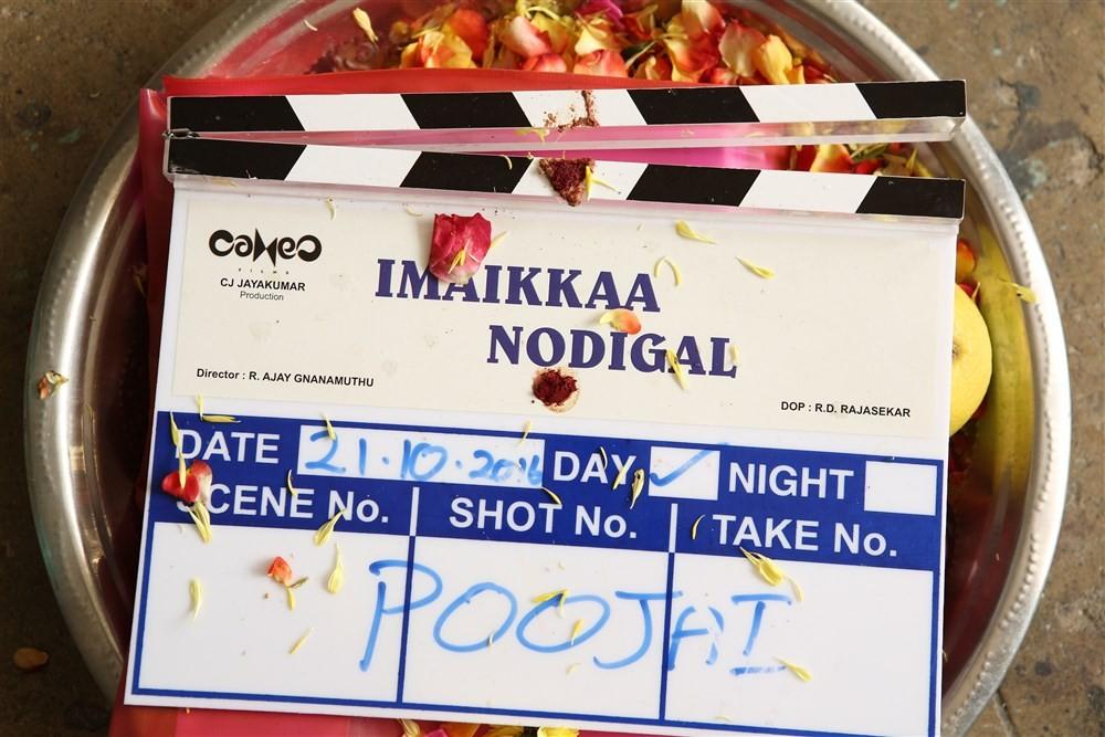Imaikkaa Nodigal,Imaikkaa Nodigal Movie Launch,C. J. Jayakumar,R. Ajay Gnanamuthu,R. D. Rajasekhar,Pattukkottai Prabakar,Bhuvan Srinivasan,Imaikkaa Nodigal Movie Launch pics,Imaikkaa Nodigal Movie Launch images,Imaikkaa Nodigal Movie Launch photos,Imaikka