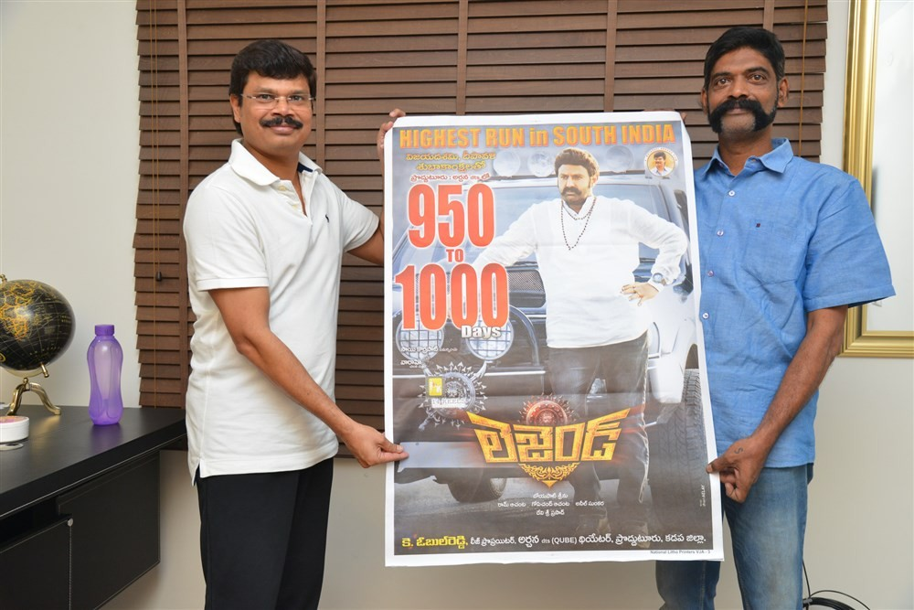 Nandamuri Balakrishna,Legend 1000 Days Poster Launch,Legend 1000 days,Legend 950 to 1000 days poster,Legend 950 to 1000,Balakrishna Legend