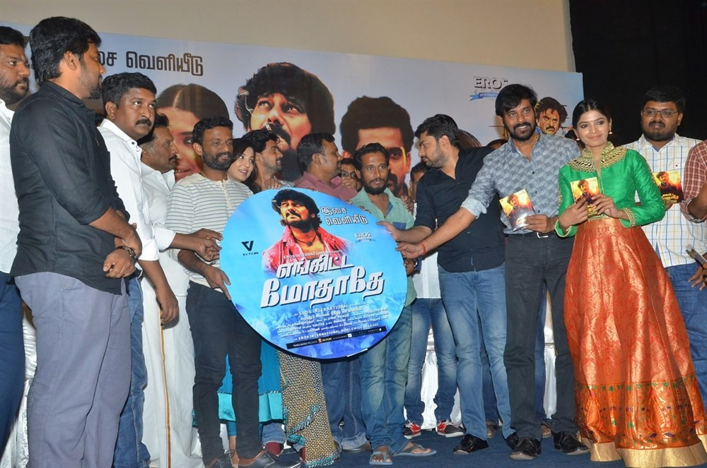 Enkitta Mothathe audio launch,Enkitta Mothathe,Natarajan Subramaniam,Parvathy Nair,Sanchita Shetty,Muruganandham,Vijay Murugan,Saravanan Muniappan,Enkitta Mothathe audio launch pics,Enkitta Mothathe audio launch images,Enkitta Mothathe audio launch photos