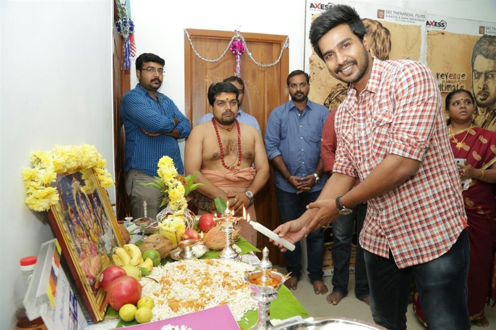 Vishnu Vishnu,Axess Film Factory Production No 3,Axess Film Factory,Vishnu Vishnu new movie,Vishnu Vishnu next movie,Vishnu Vishnu pics,Vishnu Vishnu images,Vishnu Vishnu photos
