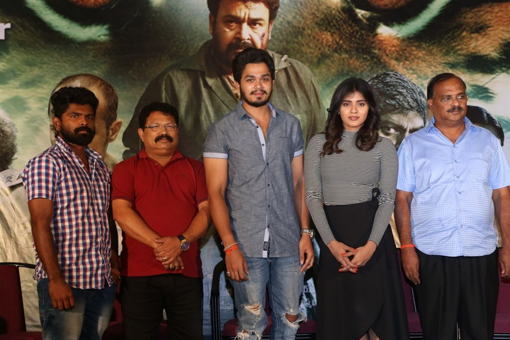 Manyam Puli teaser launch,Manyam Puli teaser,Hebah Patel,Manyam Puli teaser launch pics,Manyam Puli teaser launch images,Manyam Puli teaser launch photos,Manyam Puli teaser launch stills,Manyam Puli teaser launch pictures