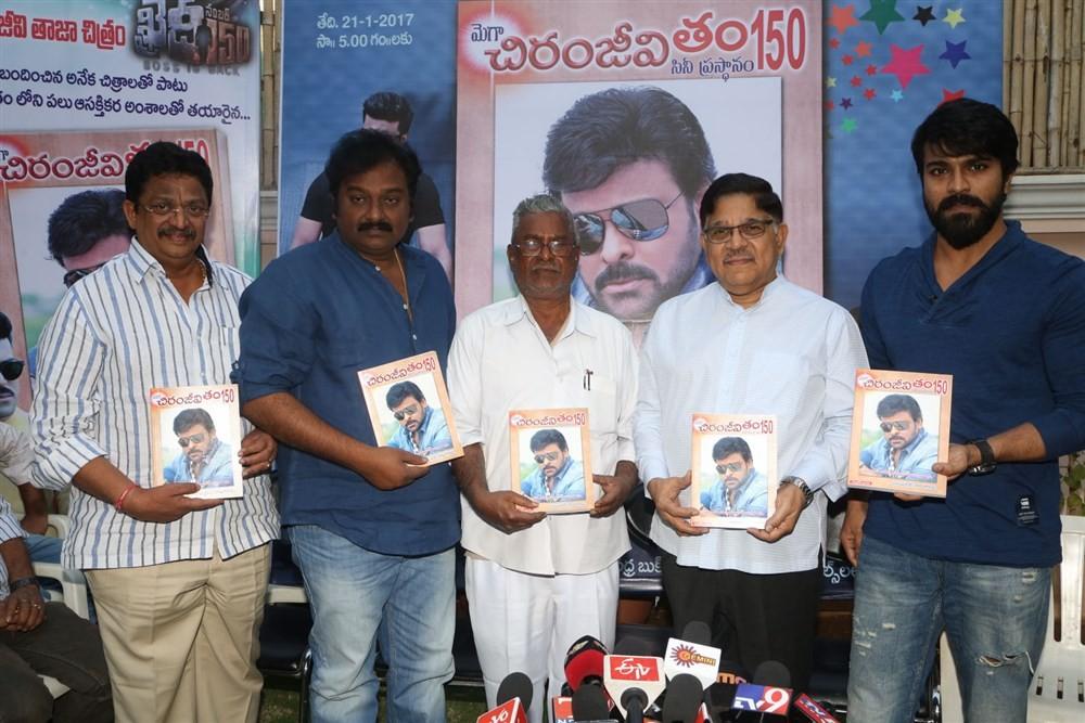 Ram Charan,Mega Power Star Ram Charan,actor Ram Charan,Mega Chiranjeevitam book,Mega Chiranjeevitam,Allu Aravind,VV Vinayak,C Kalyan