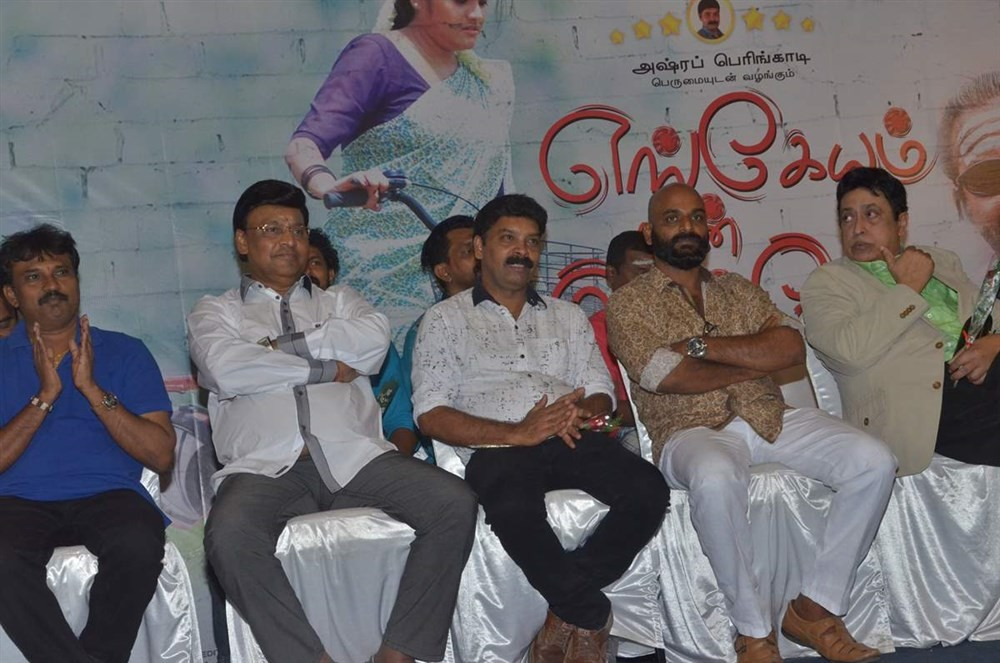 Bhagyaraj,Vijay Sethupathi,Engeyum Naan Iruppen,Engeyum Naan Iruppen audio,Engeyum Naan Iruppen audio launch,Engeyum Naan Iruppen audio launch pics,Engeyum Naan Iruppen audio launch images,Engeyum Naan Iruppen audio launch photos,Engeyum Naan Iruppen audi
