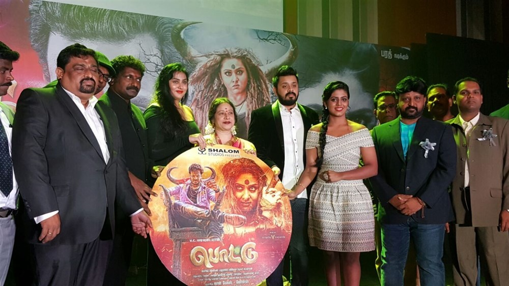 Bharath,Iniya,Namitha,Pottu audio launch,Pottu audio,Pottu audio launch pics,Pottu audio launch images,Pottu audio launch photos,Pottu audio launch stills,Pottu audio launch pictures