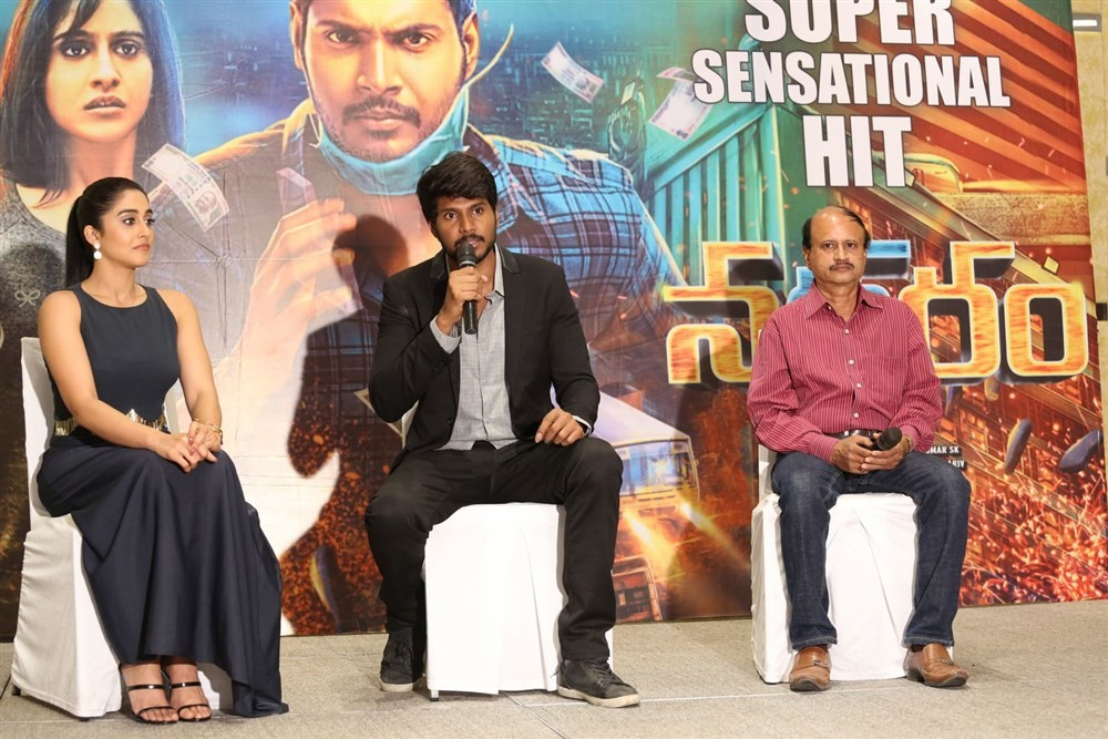 Sundeep Kishan,Regina Cassandra,Nagaram success meet,Nagaram success meet pics,Nagaram success meet images,Nagaram success meet photos,Nagaram success meet stills,Nagaram success meet pictures