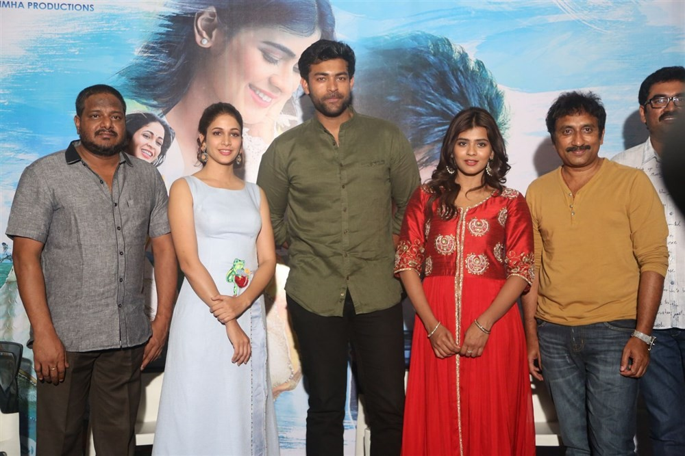 Varun Tej,Hebah Patel,Lavanya Tripathi,Nallamalupu Bujji,Srinu Vaitla,Manjusha,Tagore Madhu,Mister trailer launch,Mister trailer,Mister trailer launch pics,Mister trailer launch images,Mister trailer launch photos,Mister trailer launch stills,Mister trail