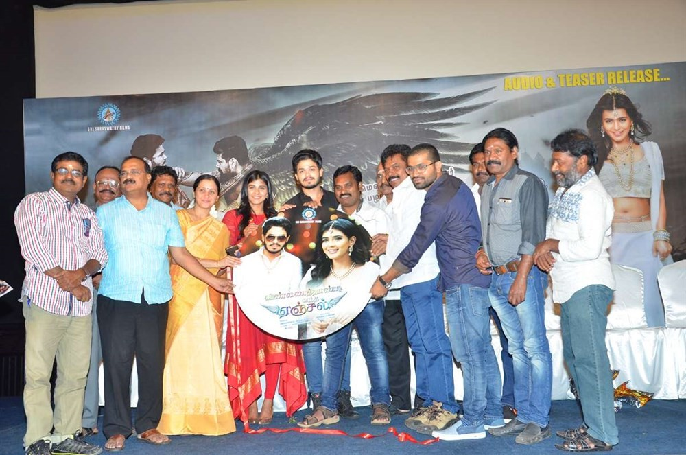 Naga Anvesh,Hebah Patel,Devayani,Rajakumaran,Vinnaithandi Vantha Angel,Vinnaithandi Vantha Angel audio launch,Vinnaithandi Vantha Angel audio launch pics,Vinnaithandi Vantha Angel audio launch images,Vinnaithandi Vantha Angel audio launch stills,Vinnaitha
