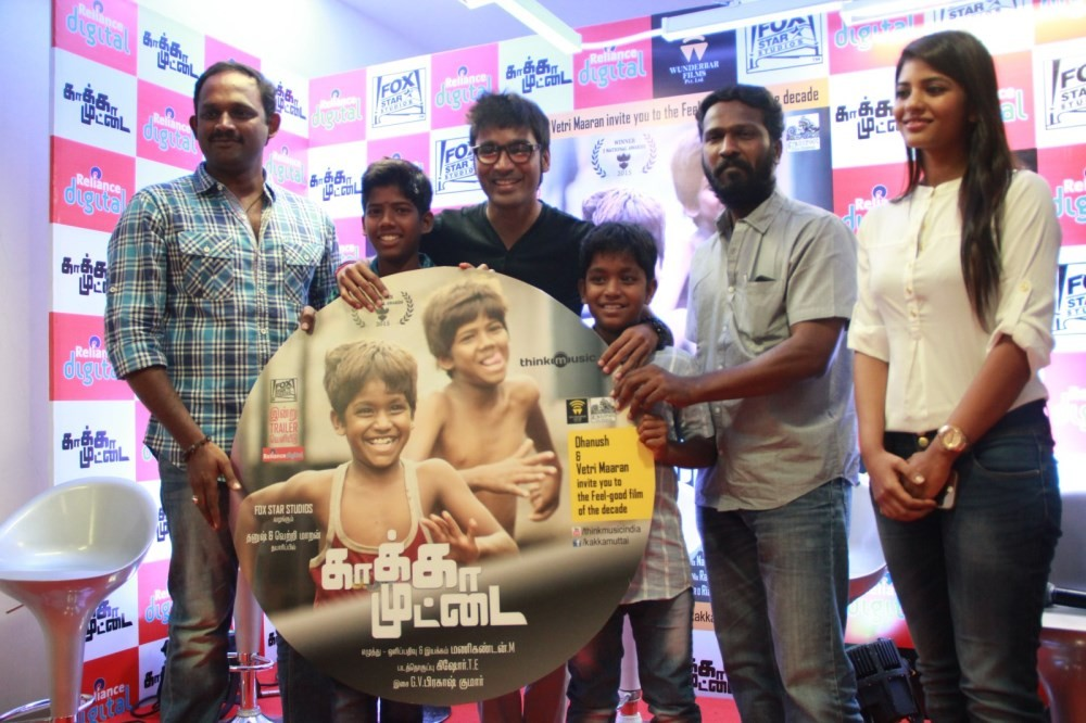 Kaaka Muttai Audio Launch,Kaaka Muttai,Kaaka Muttai Trailer Launch,tamil movie Kaaka Muttai,dhanush,actor Dhanush,Iyshwarya Rajesh,event,tamil event