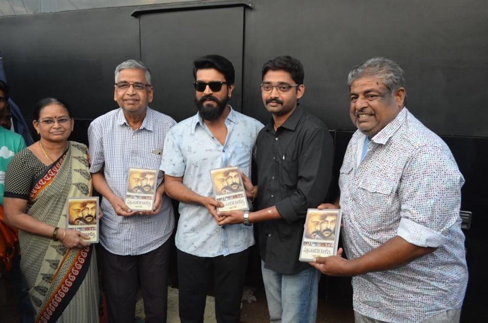 Megastar Chiranjeevi,Chiranjeevi,Chiranjeevi book,Ram Charan,Ram Charan teja,Punadirallu,Punadirallu book,Ram Charan releases Punadirallu book