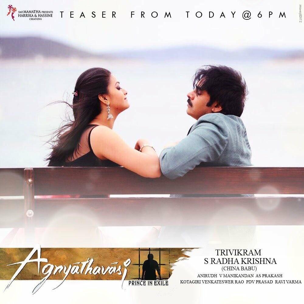 PSPK25,Agnathavasi teaser poster,Agnathavasi teaser,Agnathavasi movie teaser,Pawan Kalyan,Power Star Pawan Kalyan