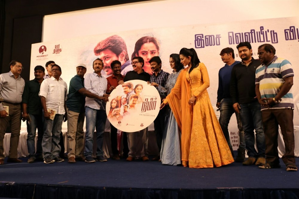 Udhayanidhi Stalin,Samuthirakani,Parvathy Nair,Nimir,Nimir audio launch,Nimir music launch,Nimir audio launch pics,Nimir audio launch images,Nimir audio launch stills,Nimir audio launch pictures,Nimir music launch pics,Nimir music launch images,Nimir musi