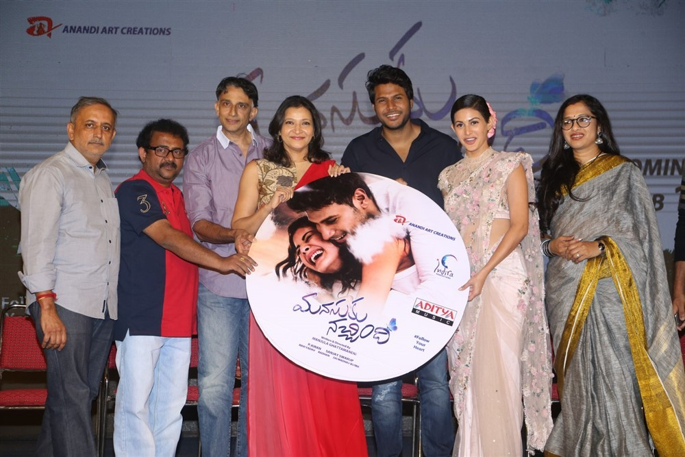 Sundeep Kishan,Amyra Dastur,Manasuku Nachindi,Manasuku Nachindi audio launch,Manasuku Nachindi audio launch pics,Manasuku Nachindi audio launch images,Manasuku Nachindi audio launch stills,Manasuku Nachindi audio launch pictures,Manasuku Nachindi audio la