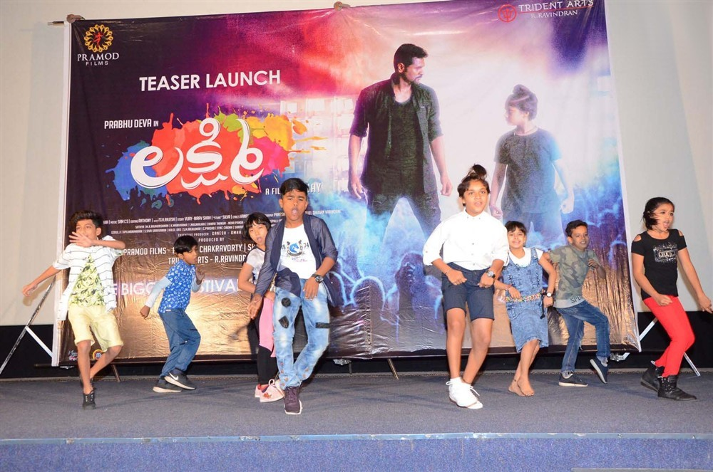 Prabhu Deva,Vijay,Lakshmi teaser launch,Lakshmi teaser,Lakshmi movie teaser,Lakshmi teaser launch pics,Lakshmi teaser launch images,Prabhu Deva Lakshmi,telugu movie Lakshmi