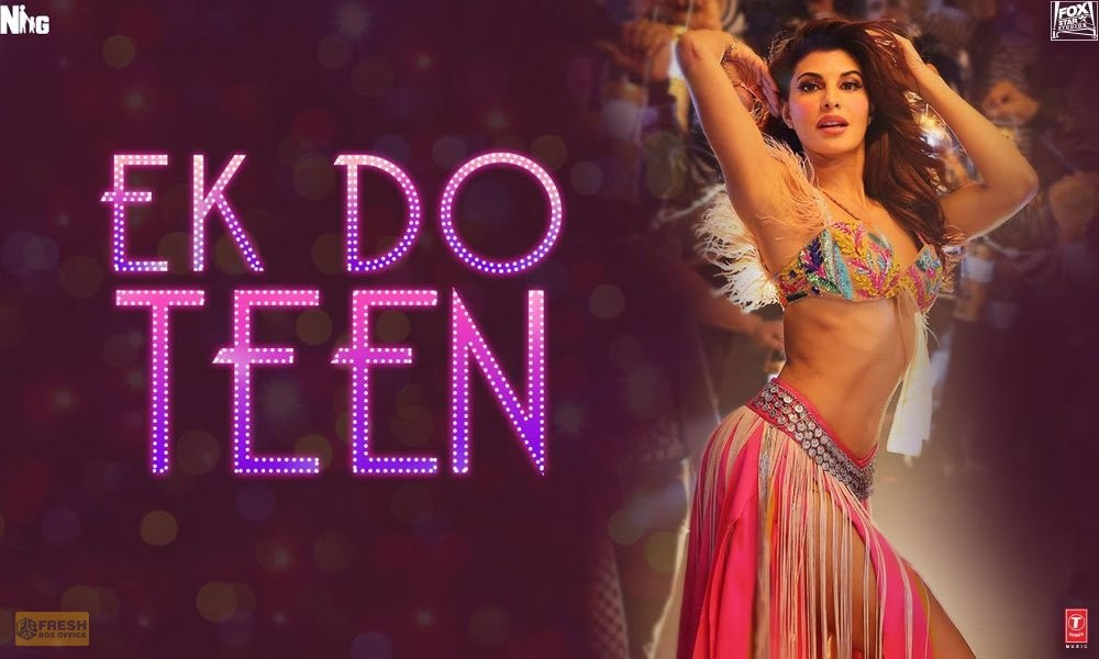 Jacqueline Fernandez,actress Jacqueline Fernandez,hot Jacqueline Fernandez,Baaghi 2,Baaghi 2 song,Baaghi 2 movie song,Ek Do Teen,Ek Do Teen song