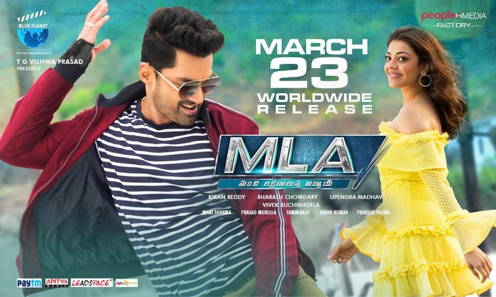 Kalyan Ram,Kajal Aggarwal,Kalyan Ram and Kajal Aggarwal,MLA movie poster,MLA poster,MLA release poster,telugu movie MLA,MLA pics,MLA images
