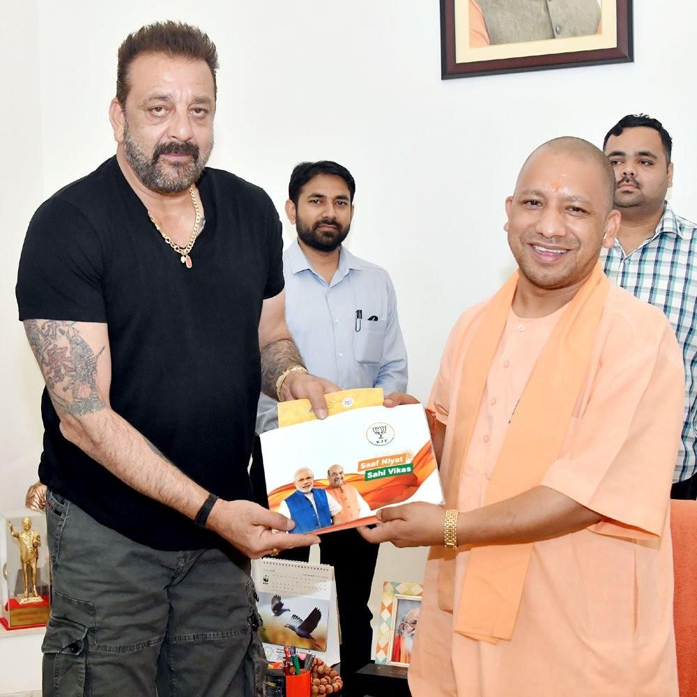 Yogi Adityanath,CM Yogi Adityanath,Sanjay Dutt,Yogi Adityanath meets Sanjay Dutt,Sampark for Samarthan,Sampark for Samarthan campaign