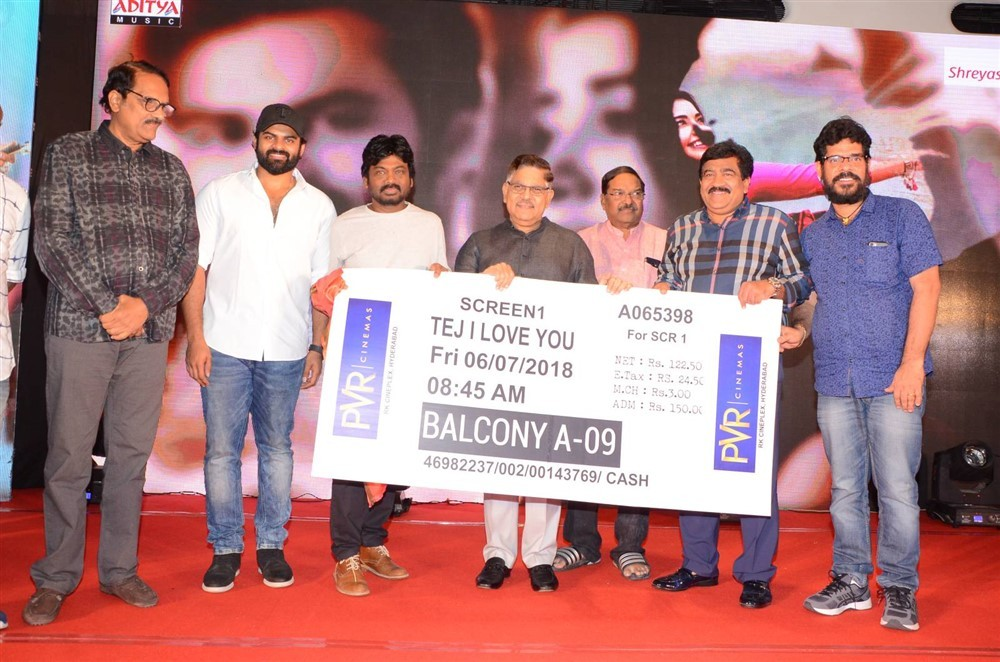Sai Dharam Tej,Allu Aravind,Karunakaran,Aswani Dutt?,KS Rama Rao,V Chamundeswaranath,Tej I Love You,Tej I Love You press meet,Tej I Love You press meet pics,Tej I Love You press meet images,Tej I Love You press meet stills