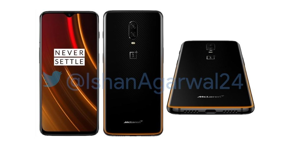OnePlus 6T McLaren Edition leaked