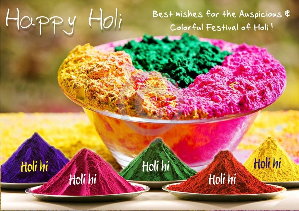Holi 2018 Best Quotes Messages Wishes And Greetings To Share On