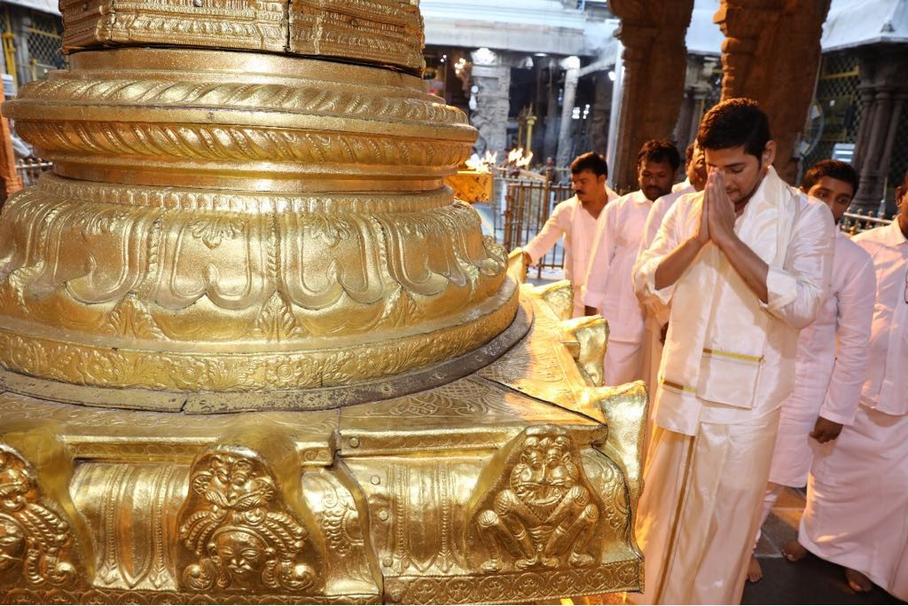 Mahesh Babu in Tirupati