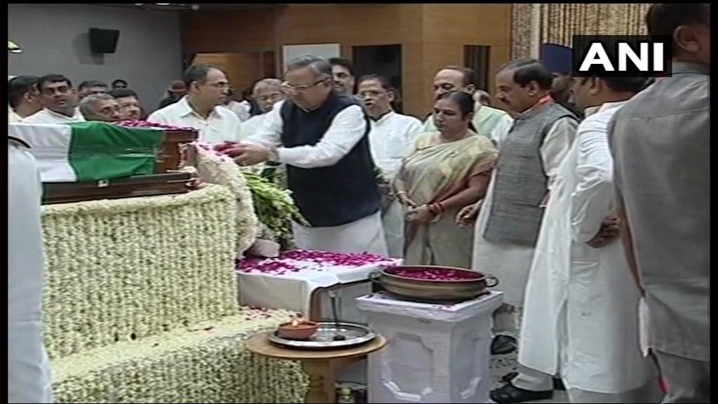 Atal Bihari Vajpayee burial