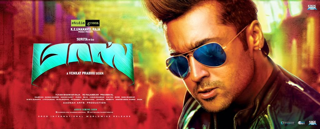 First look logo poster of suriya starrer masss released ibtimes suriya nayanthara starrer masss is scheduled to release on 15 may altavistaventures Images