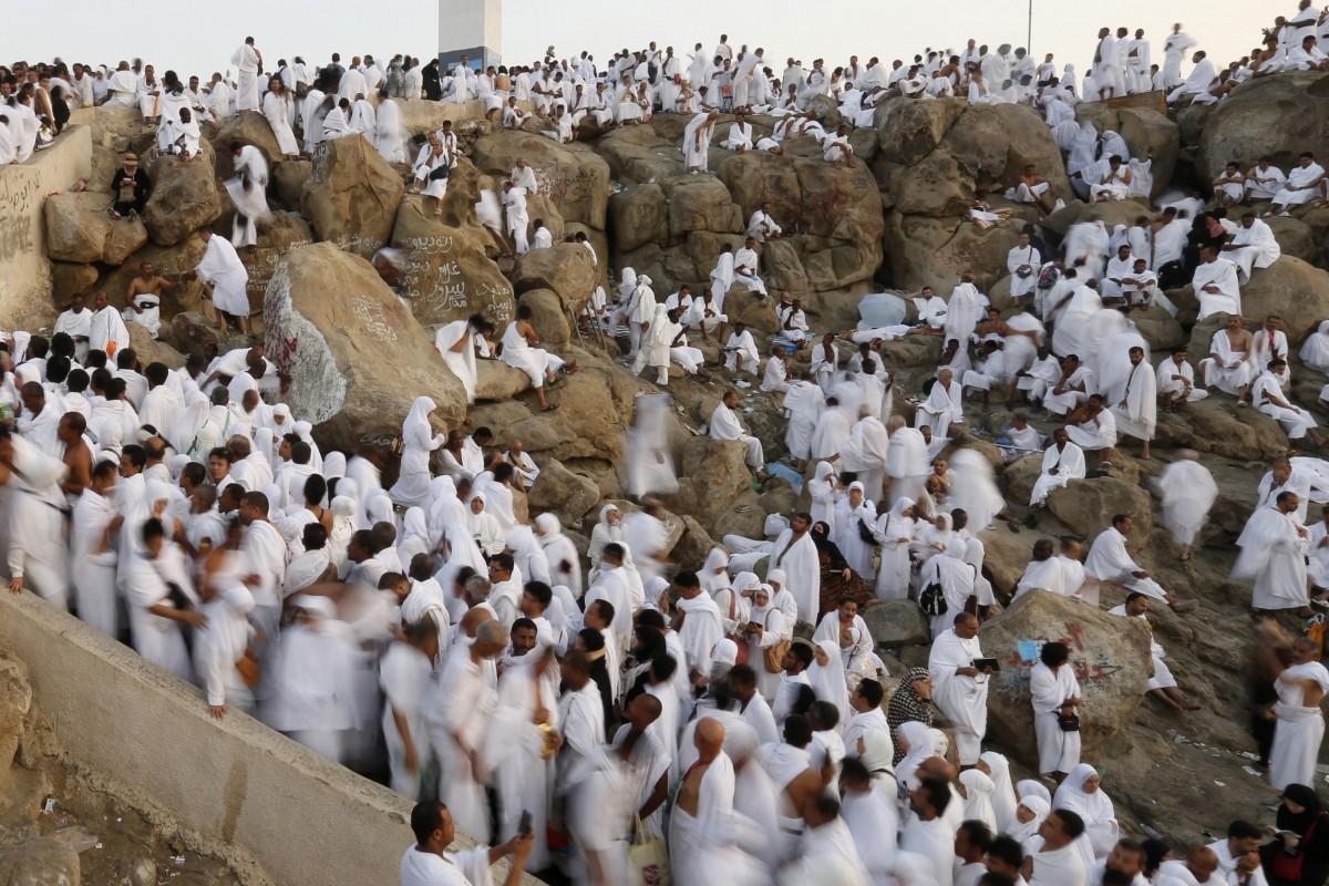 Muslim pilgrims gather to pray on Mount Mercy during Haj pilgrimage