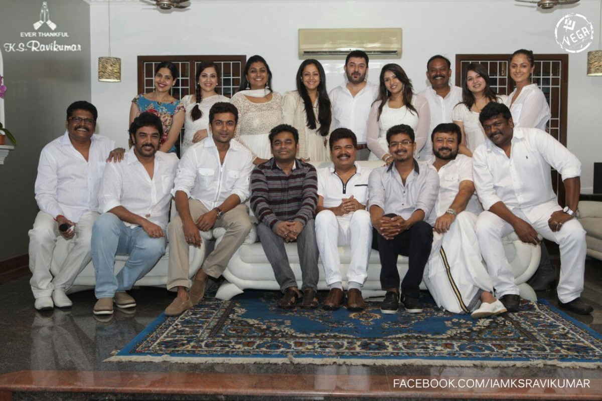 Get-together of Tamil Stars