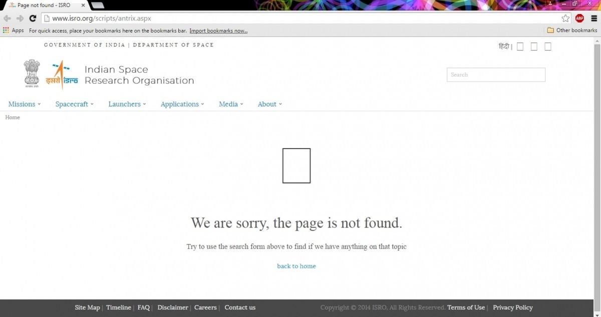 ISRO antrix hacked