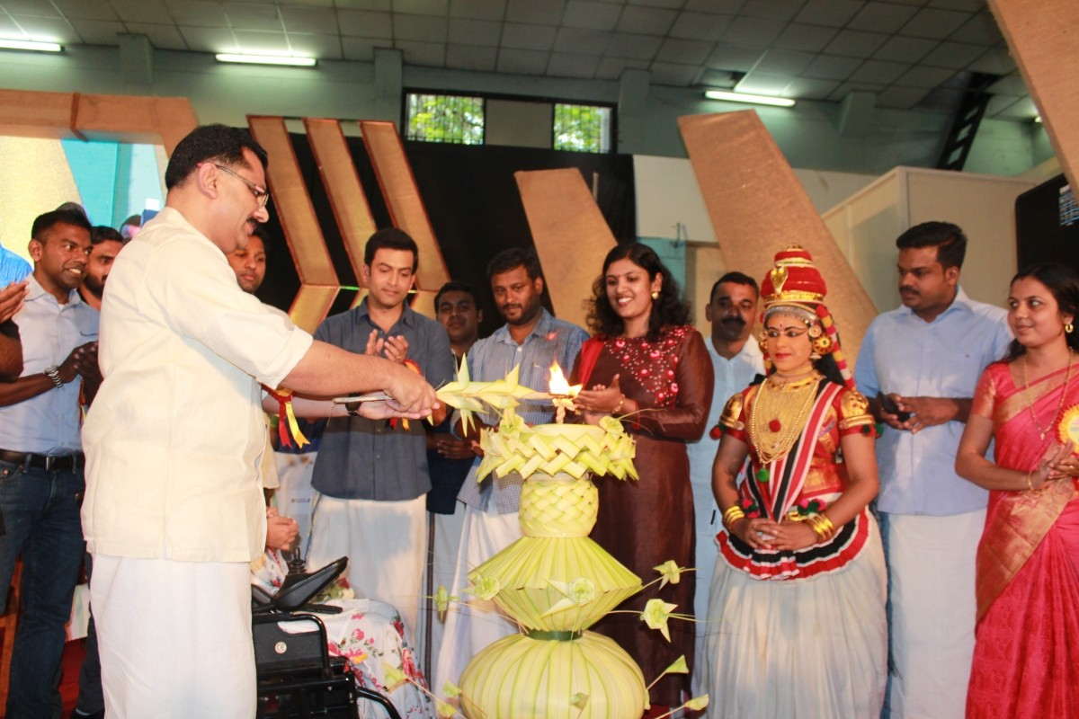 Youth Icon award, Kerala State Youth Commission