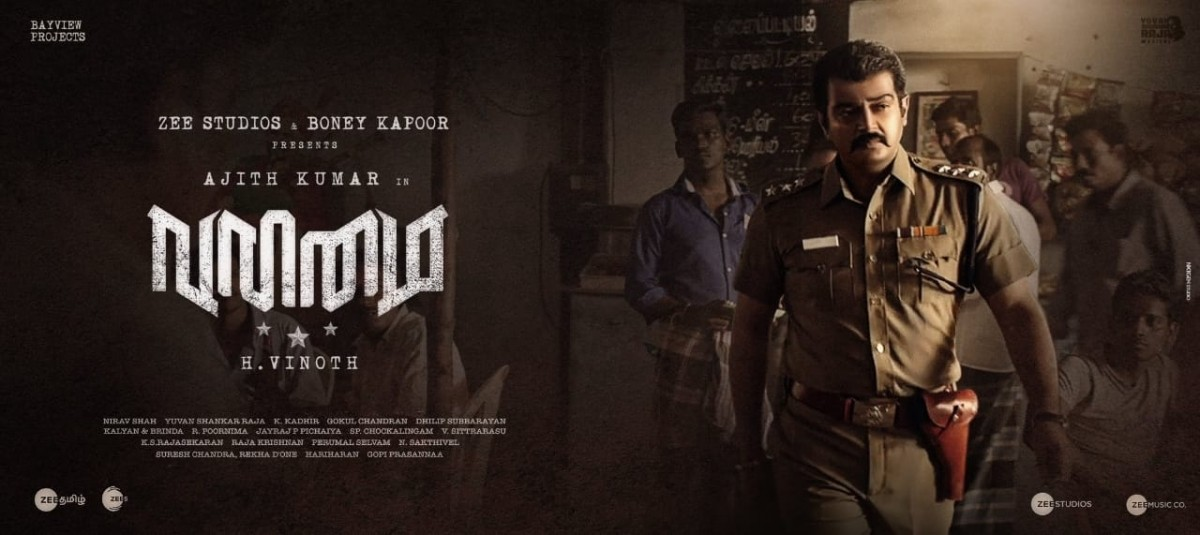 Valimai First Look Poster - Fan Made