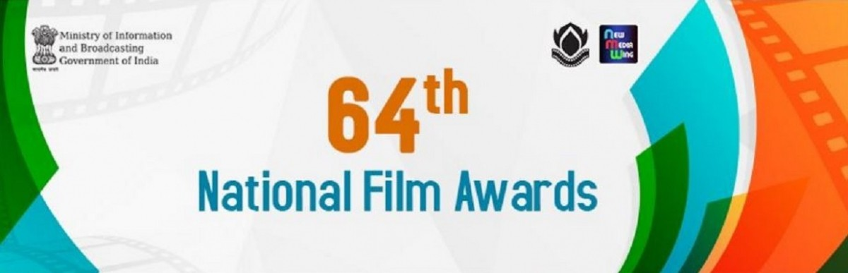 64th National Film Awards