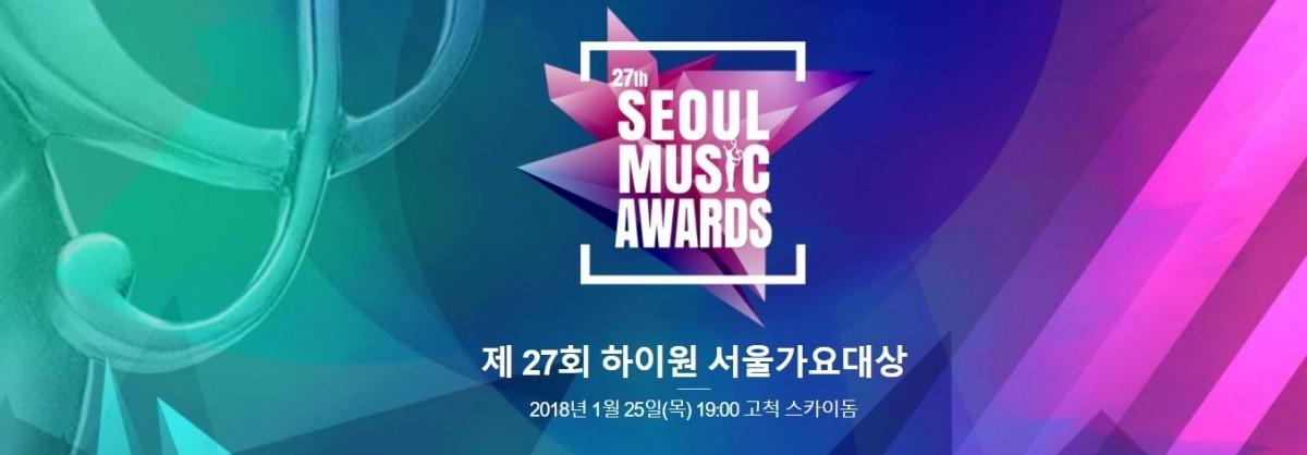 Seoul Music Awards