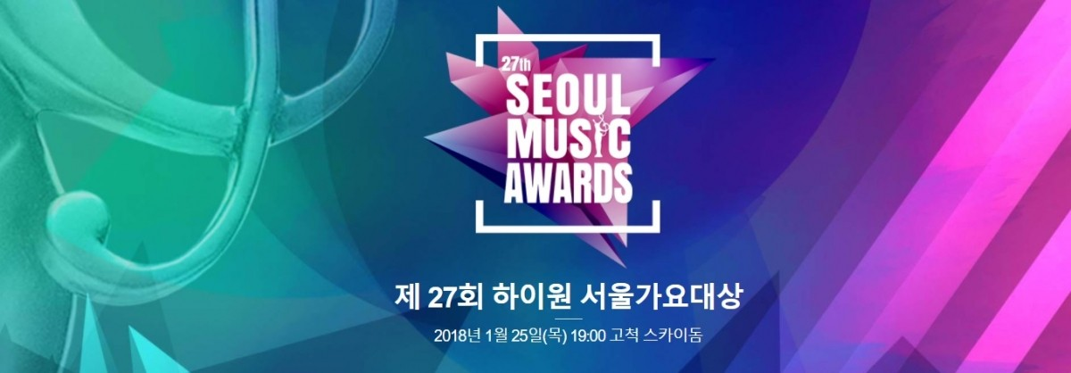 Seoul Music Awards