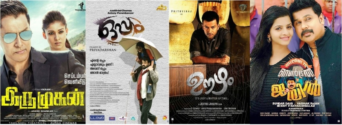 Onam releases box office collection