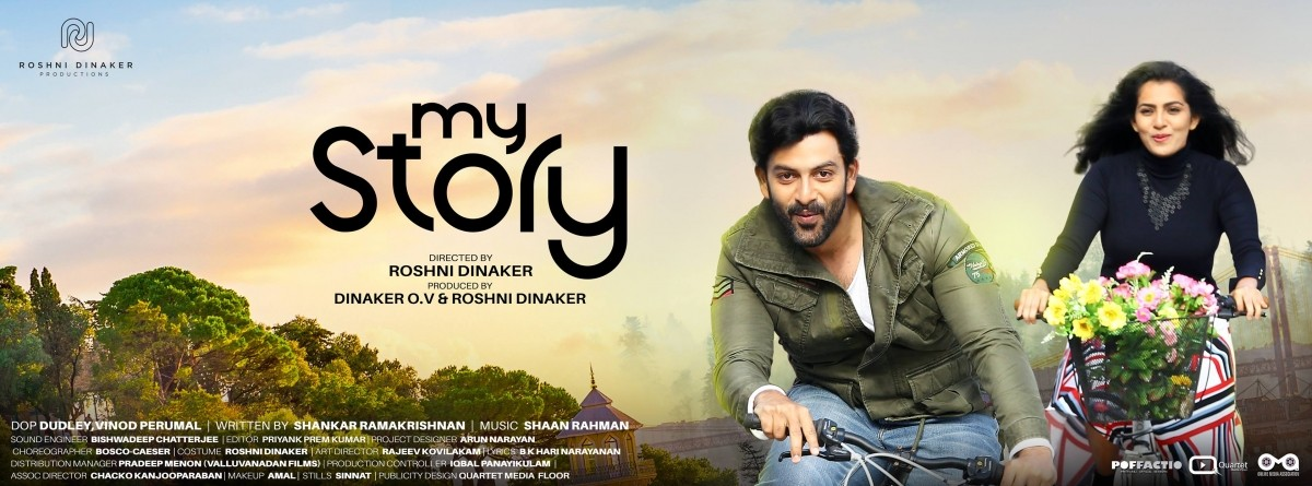 My Story Malayalam movie