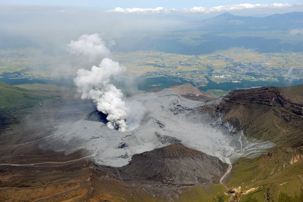 Eruption of Mount Aso in Aso