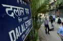 Sensex falls; Karnataka political situation unnerves market