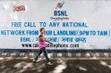 BSNL Bharat Fiber vs Reliance Jio GigaFiber: New FTTH broadband Internet service launched