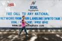 BSNL Bharat Fiber vs Reliance Jio GigaFiber: New FTTH broadband Internet service launched