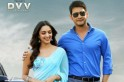 Bharat Ane Nenu review, day-wise box-office collection, story, cast, crew, trailer, songs