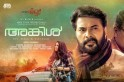 Mammootty starrer Uncle to re-release today