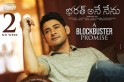 Bharat Ane Nenu 7-day box office collection: Mahesh film beats Rangasthalam record