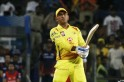 MS Dhoni most revered player, CSK favourites for IPL 2018: Survey